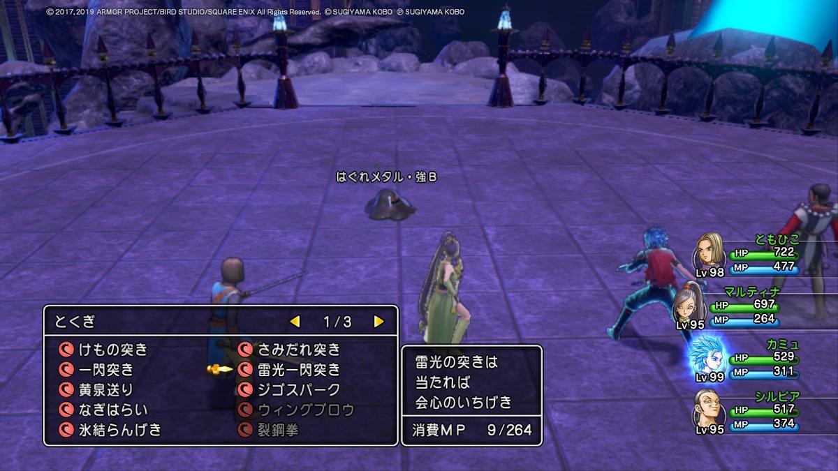 f:id:tomohiko37_i:20201020011040j:plain
