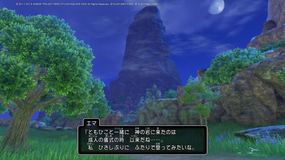 f:id:tomohiko37_i:20201020233405j:plain