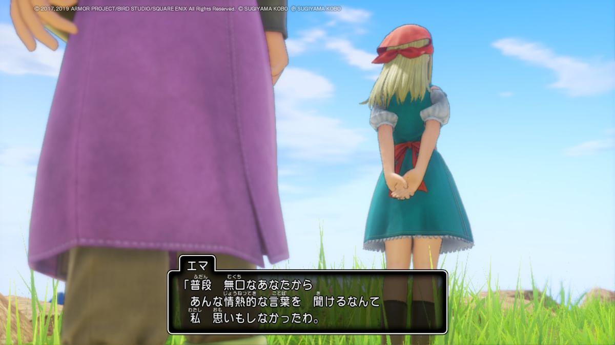 f:id:tomohiko37_i:20201020234337j:plain