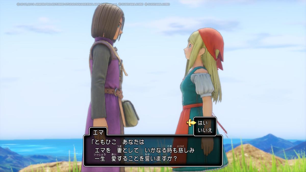 f:id:tomohiko37_i:20201020234529j:plain