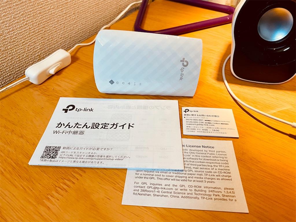 f:id:tomohiko37_i:20201021190319j:plain