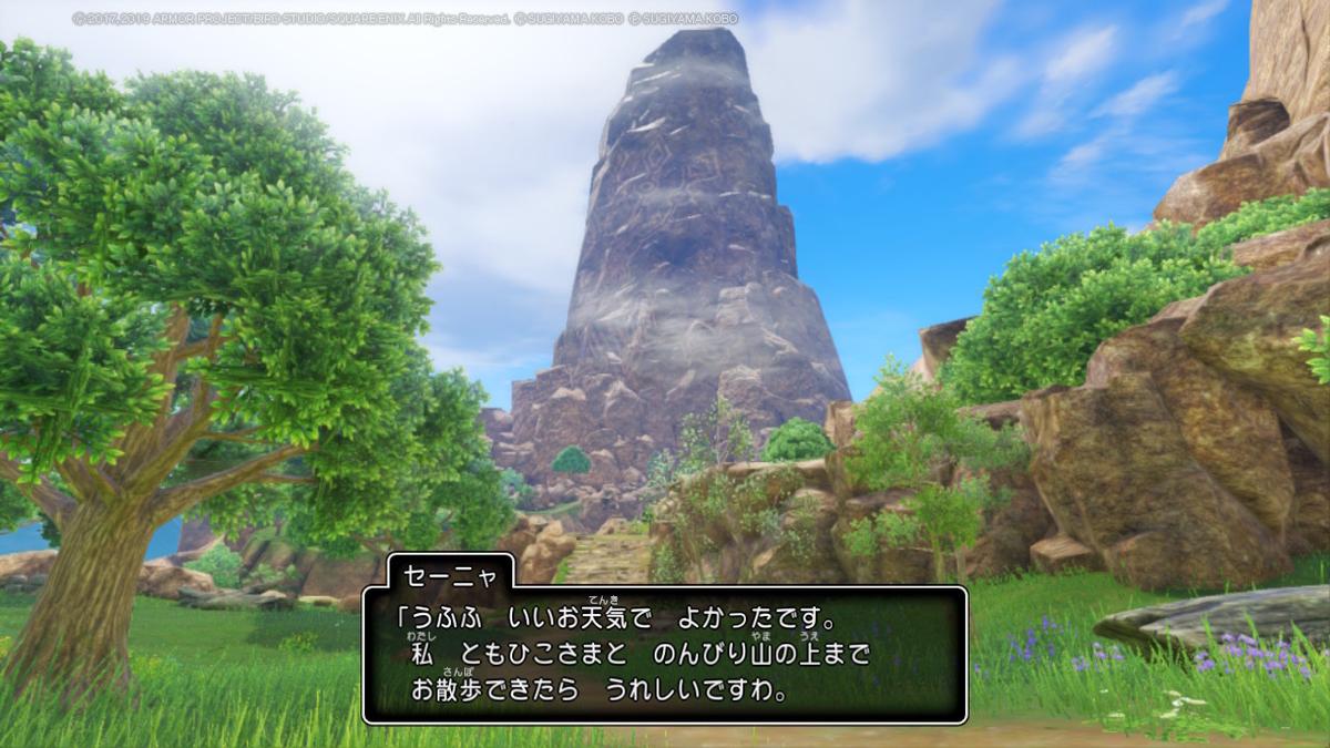 f:id:tomohiko37_i:20201023222900j:plain