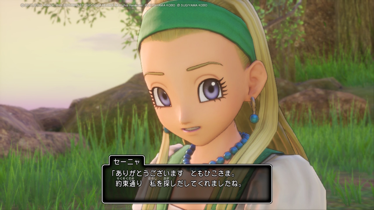 f:id:tomohiko37_i:20201023230058j:plain