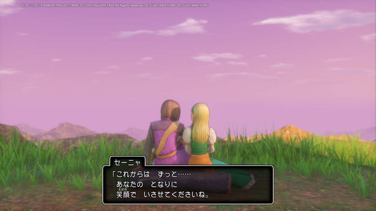 f:id:tomohiko37_i:20201023230606j:plain