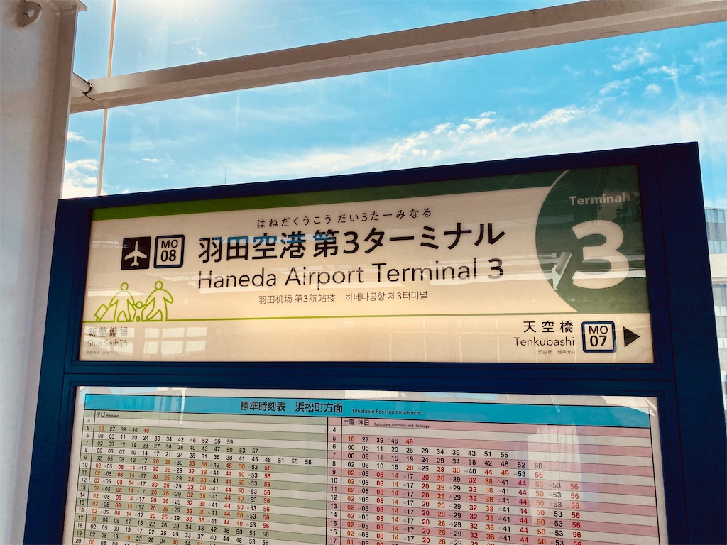 f:id:tomohiko37_i:20201101191943j:plain