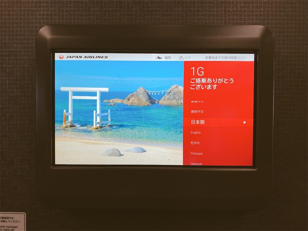f:id:tomohiko37_i:20201102075957j:plain