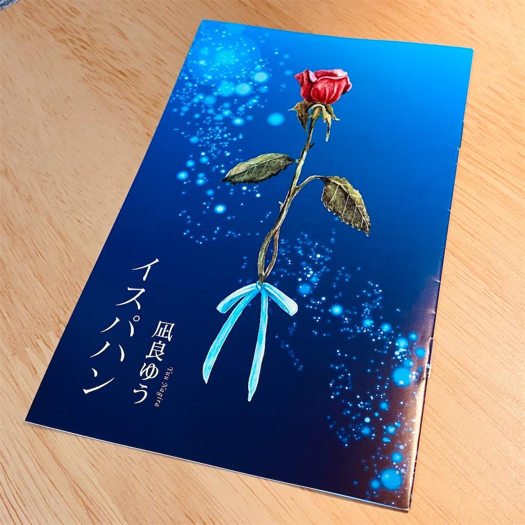 f:id:tomohiko37_i:20201112154015j:plain