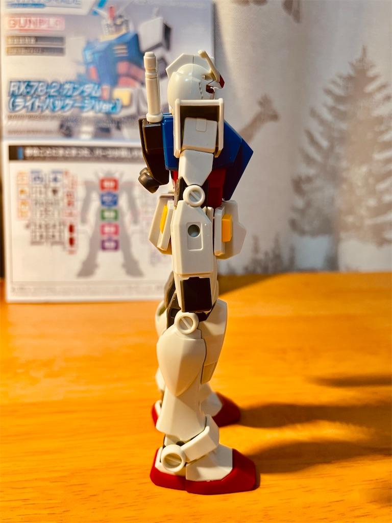 f:id:tomohiko37_i:20201220012853j:plain