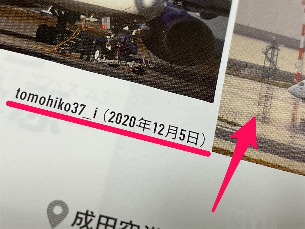 f:id:tomohiko37_i:20201226210923j:plain