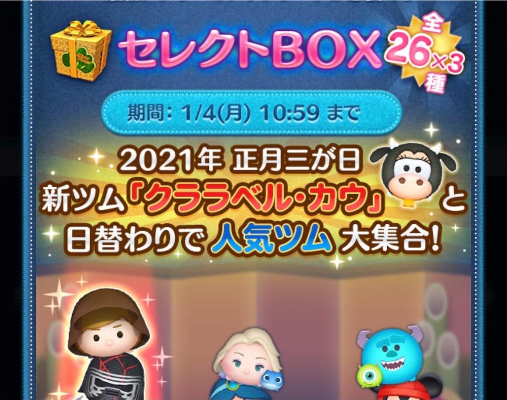 f:id:tomohiko37_i:20210101123729j:plain