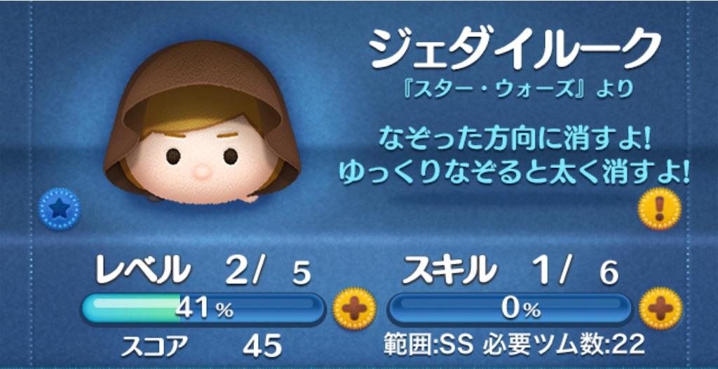 f:id:tomohiko37_i:20210101125538j:plain
