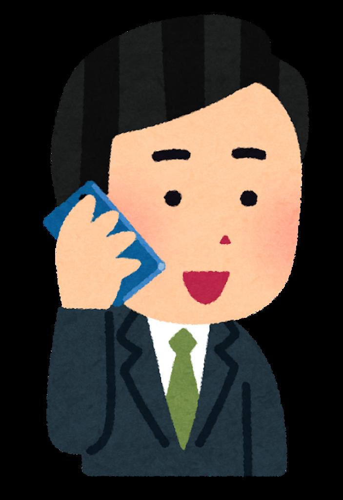 f:id:tomohiko37_i:20210111204304p:plain