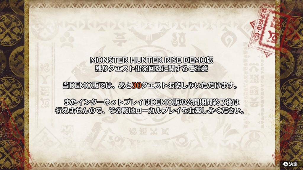 f:id:tomohiko37_i:20210111211159j:plain