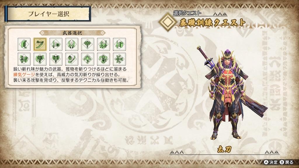 f:id:tomohiko37_i:20210111214535j:plain