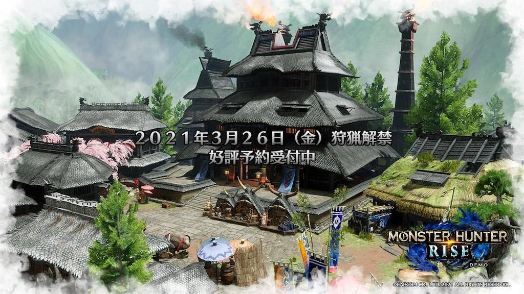 f:id:tomohiko37_i:20210112080426j:plain