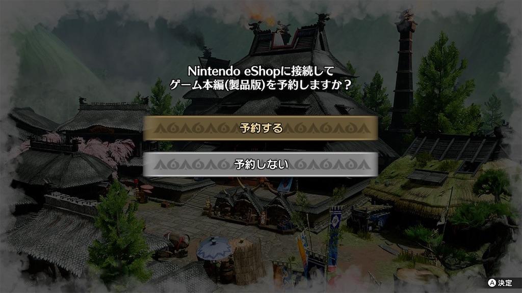 f:id:tomohiko37_i:20210112080429j:plain