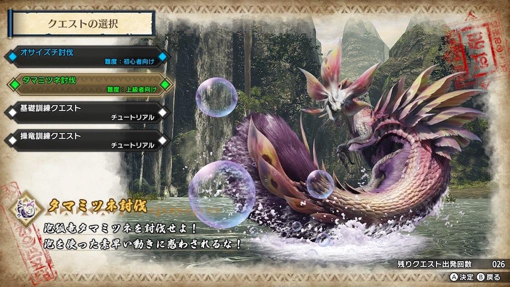 f:id:tomohiko37_i:20210116001519j:plain