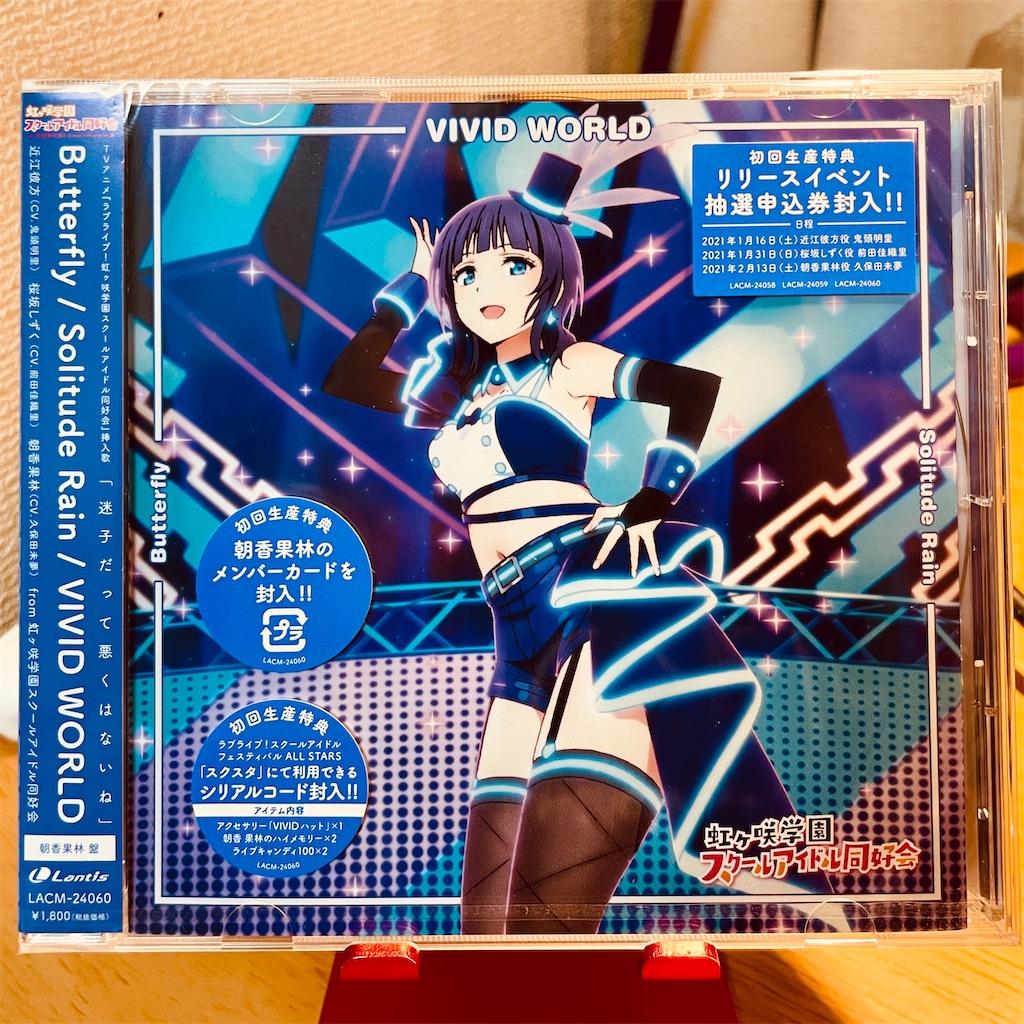 f:id:tomohiko37_i:20210117023149j:plain