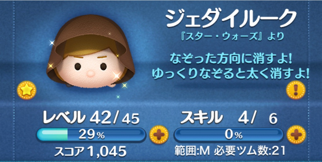 f:id:tomohiko37_i:20210204003607j:plain