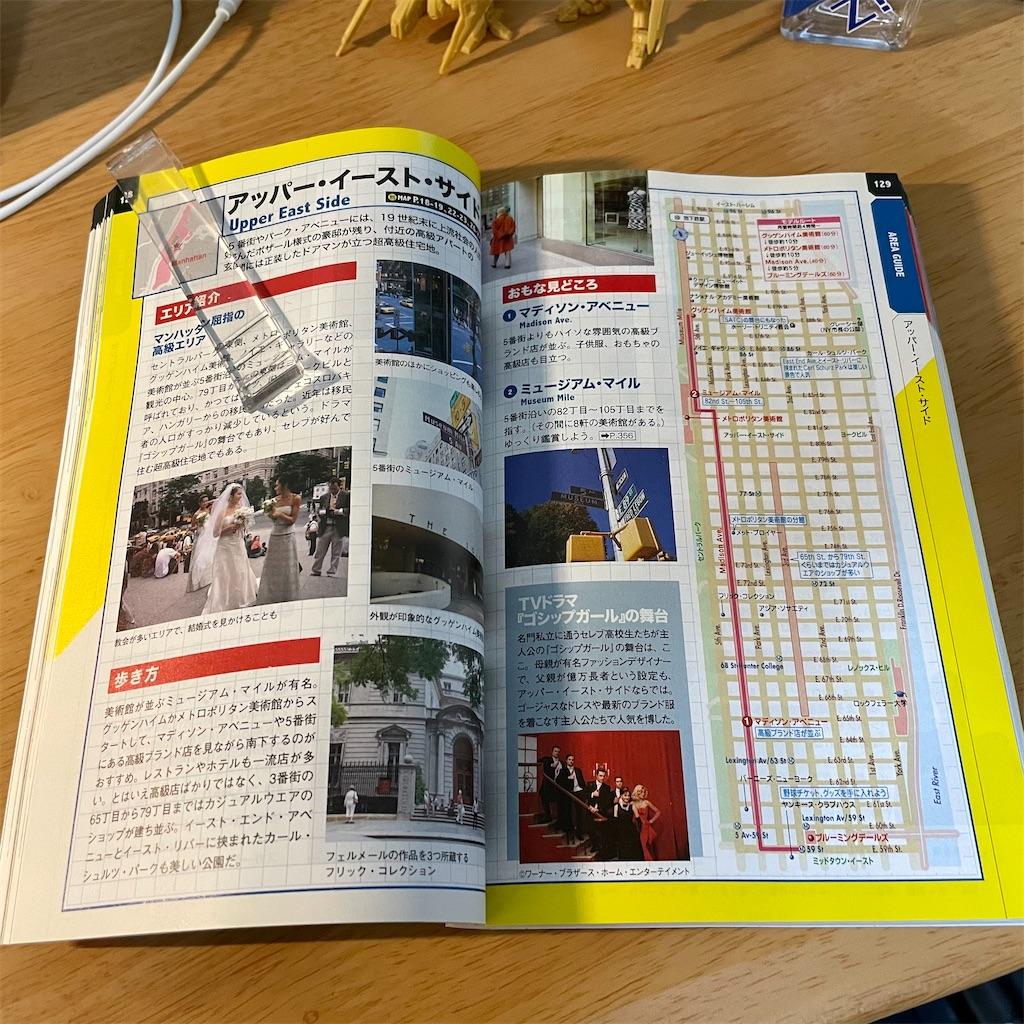 f:id:tomohiko37_i:20210215012455j:plain
