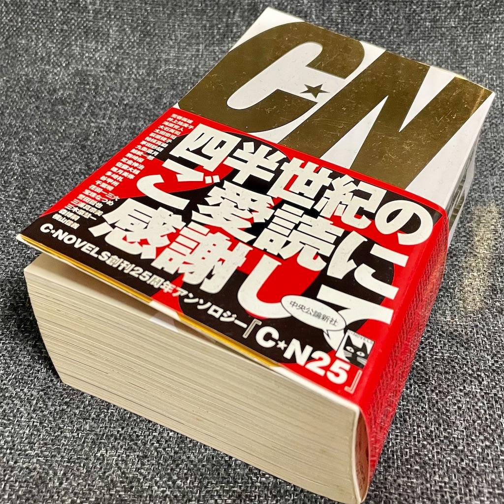 f:id:tomohiko37_i:20210216002425j:plain