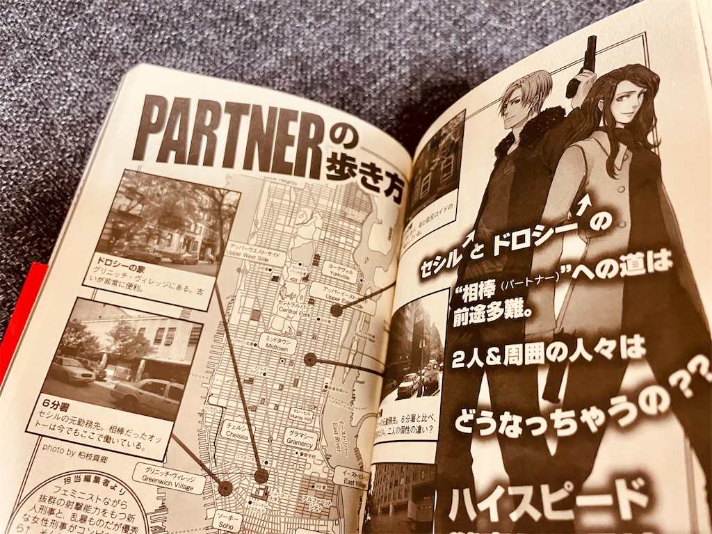 f:id:tomohiko37_i:20210216003542j:plain