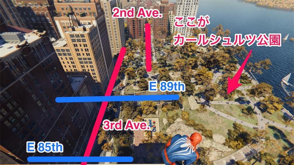 f:id:tomohiko37_i:20210219020946j:plain