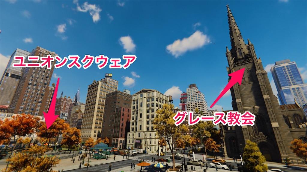 f:id:tomohiko37_i:20210220013844j:plain
