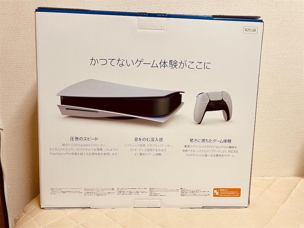f:id:tomohiko37_i:20210227163239j:plain
