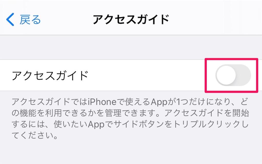 f:id:tomohiko37_i:20210227214737j:plain:w250