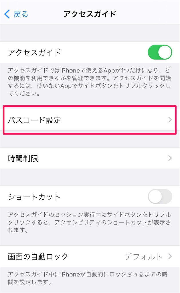 f:id:tomohiko37_i:20210227214741j:plain:w250