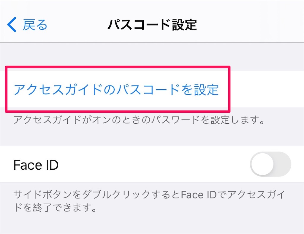 f:id:tomohiko37_i:20210227214751j:plain:w250