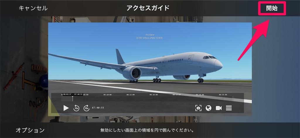 f:id:tomohiko37_i:20210227215520j:plain
