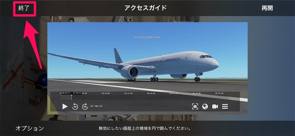 f:id:tomohiko37_i:20210227220211j:plain
