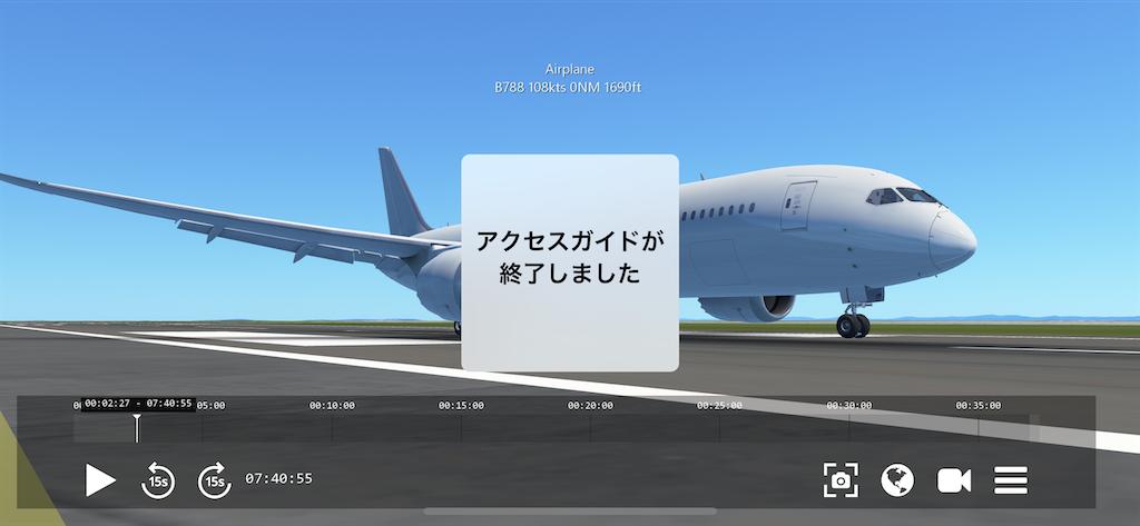f:id:tomohiko37_i:20210227220216p:plain