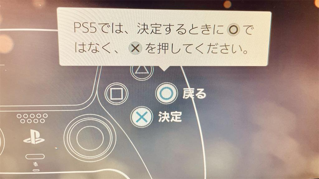 f:id:tomohiko37_i:20210228020057j:plain