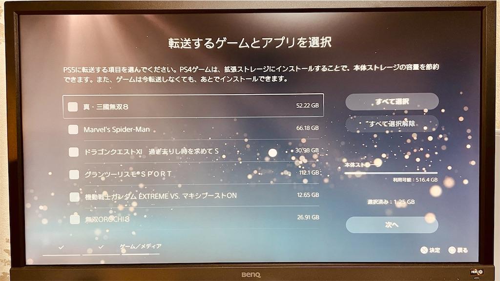 f:id:tomohiko37_i:20210228020842j:plain