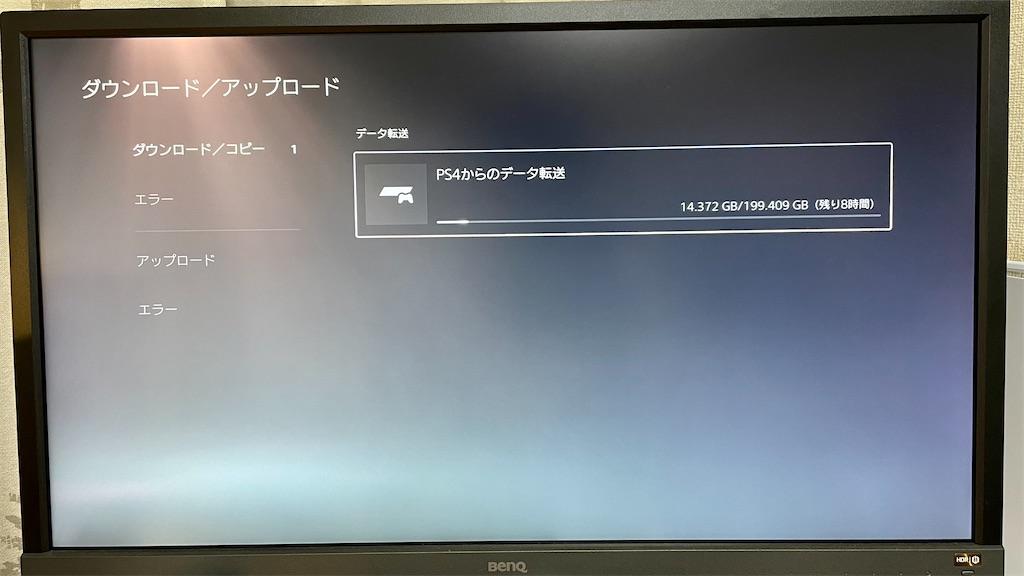 f:id:tomohiko37_i:20210228020846j:plain