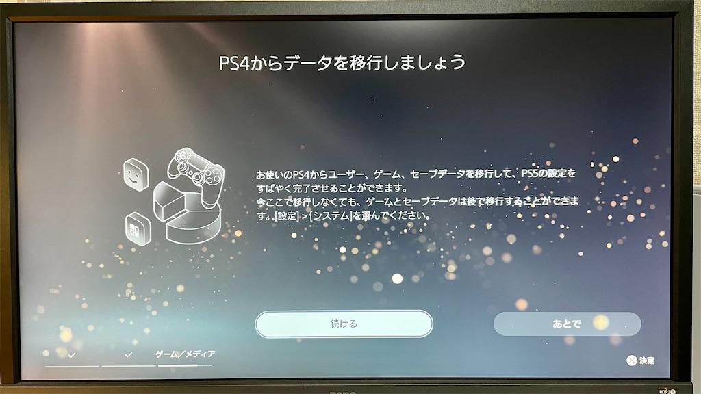 f:id:tomohiko37_i:20210228020850j:plain