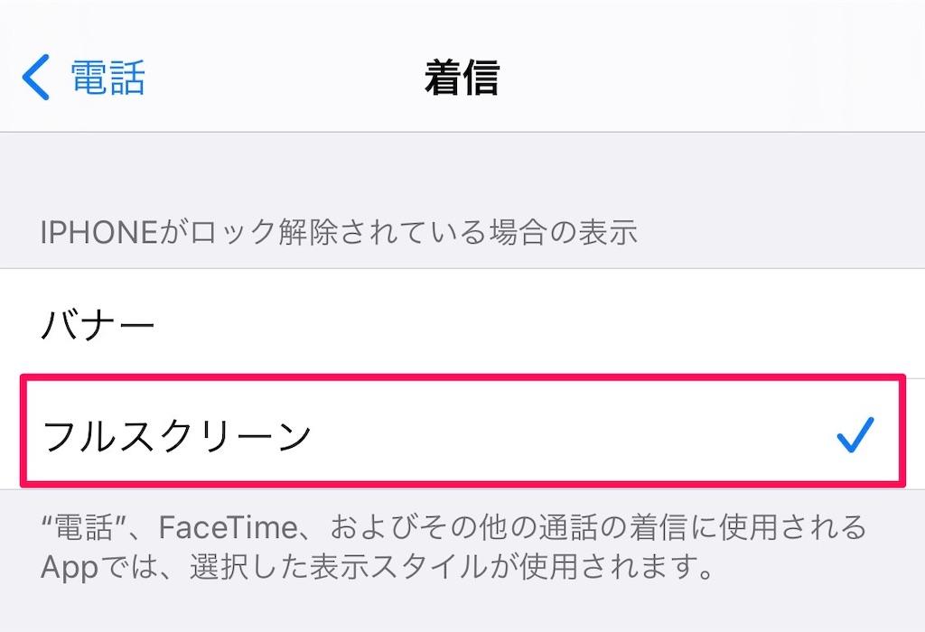 f:id:tomohiko37_i:20210228022347j:plain:w250