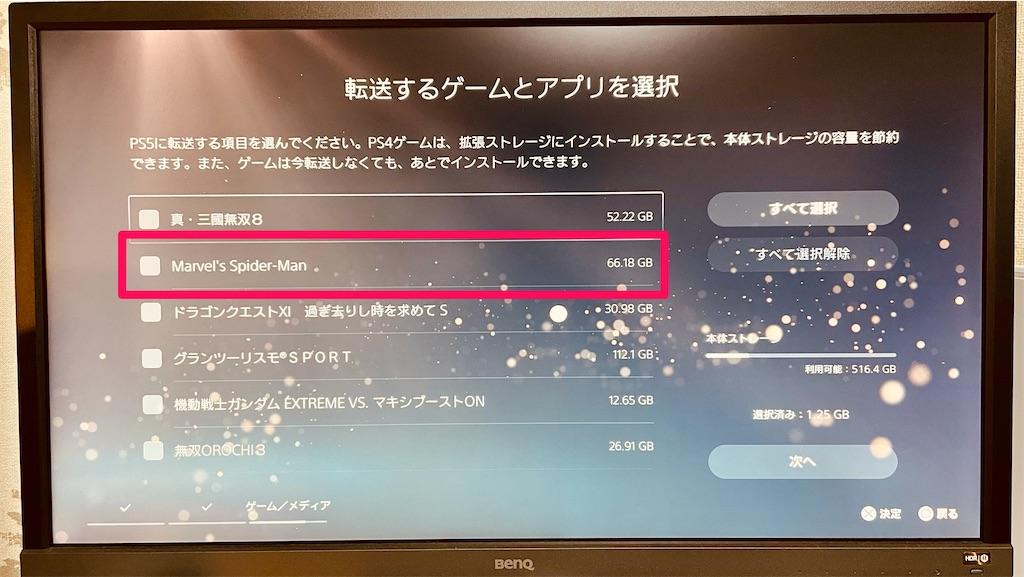 f:id:tomohiko37_i:20210303004642j:plain