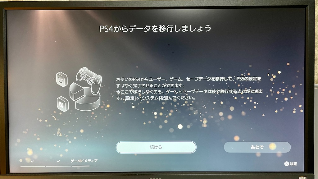 f:id:tomohiko37_i:20210303004646j:plain