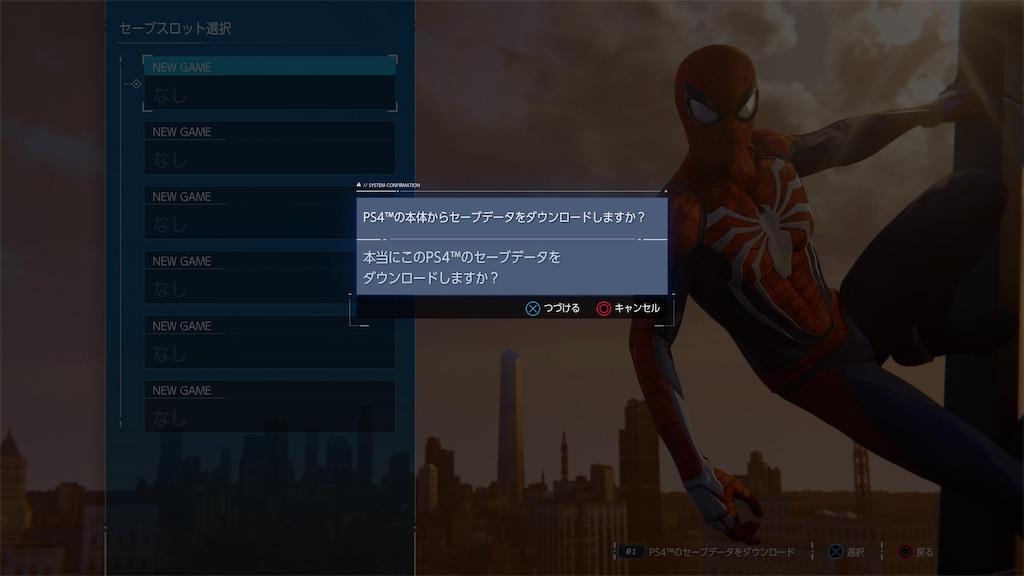 f:id:tomohiko37_i:20210303010735j:plain