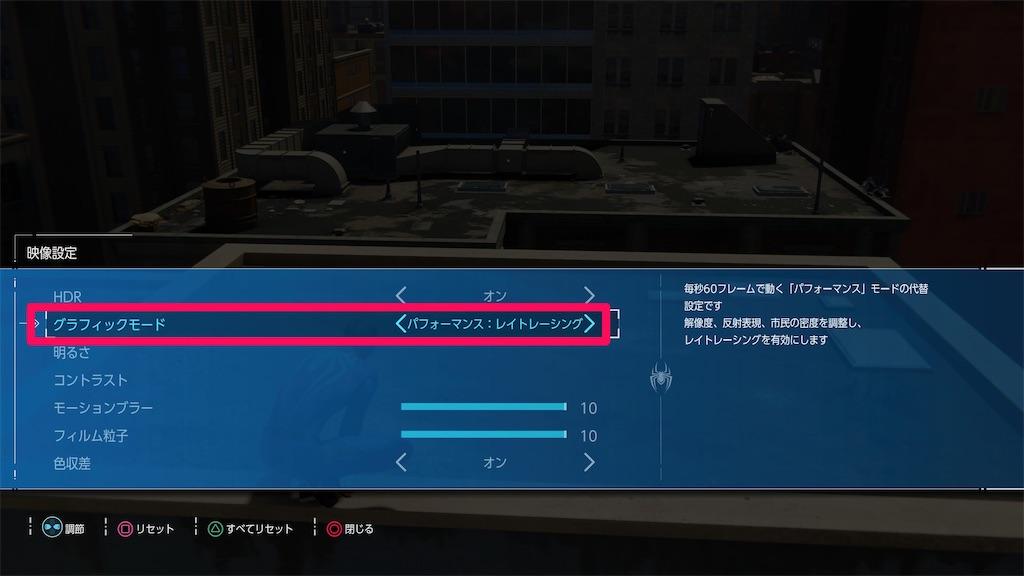 f:id:tomohiko37_i:20210303010740j:plain