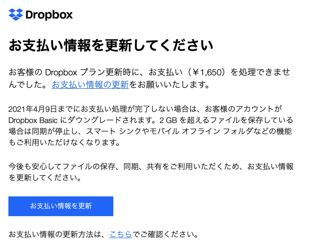f:id:tomohiko37_i:20210313012510p:plain:w400