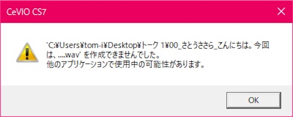 f:id:tomohiko37_i:20210313103131j:plain