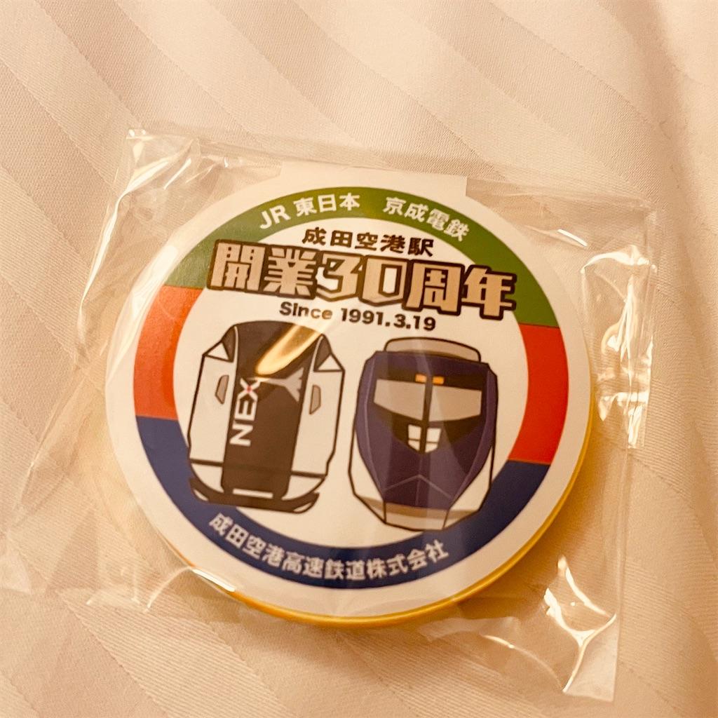 f:id:tomohiko37_i:20210322004009j:plain
