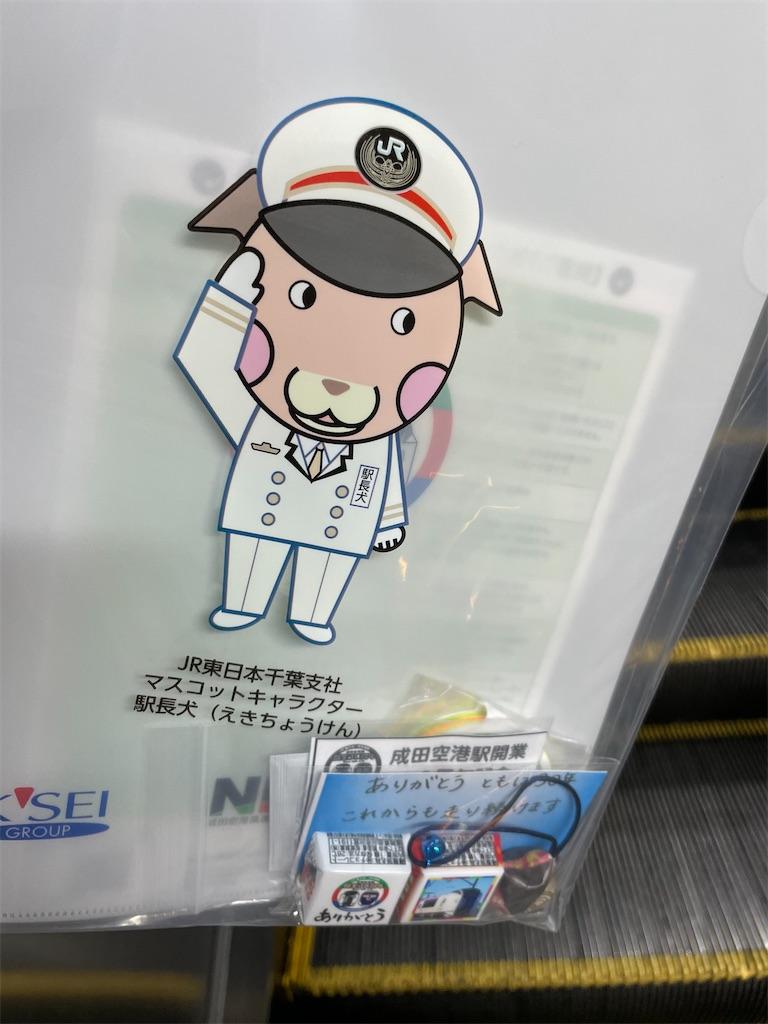 f:id:tomohiko37_i:20210322004012j:plain
