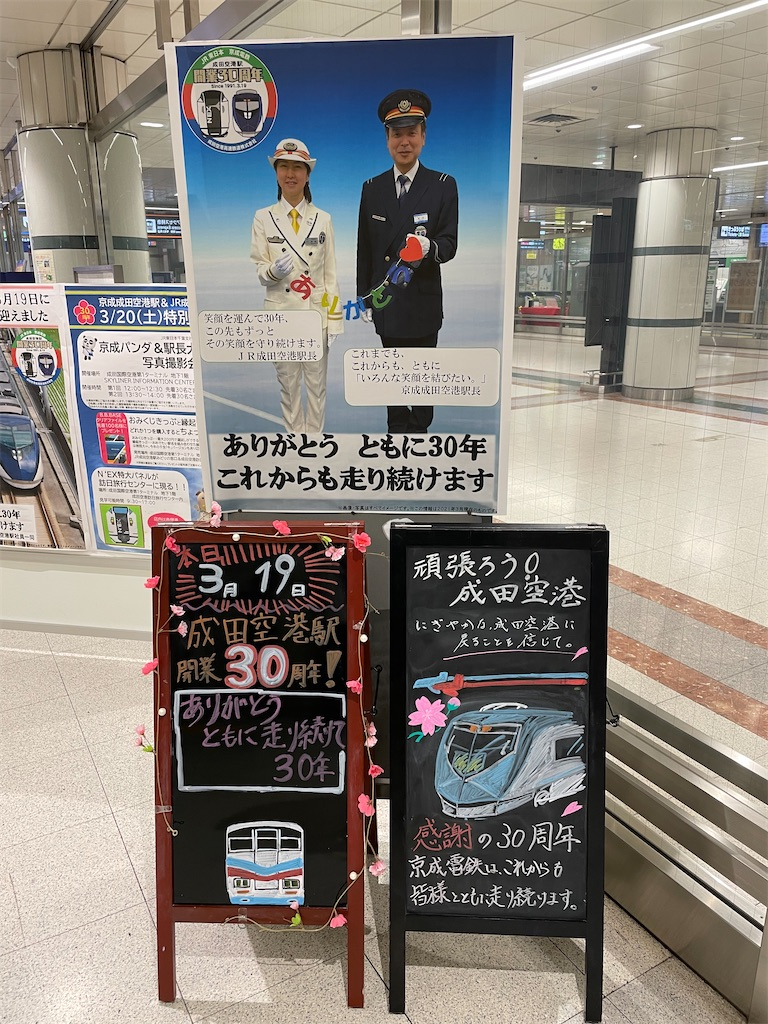 f:id:tomohiko37_i:20210322004350j:plain