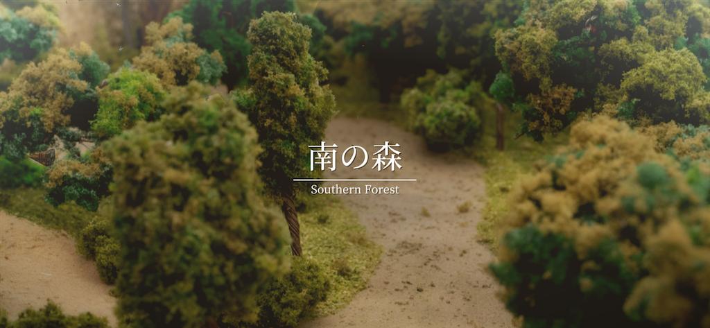 f:id:tomohiko37_i:20210403095544p:plain